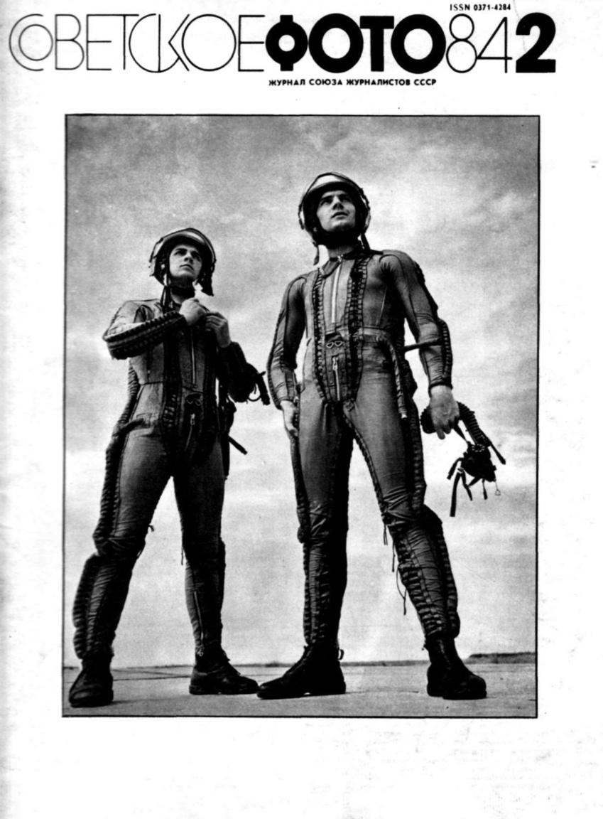 1984/2: Túlnyomásos ruhát viselő vadászpilóták, a szovjet légtér hős védelmezői.