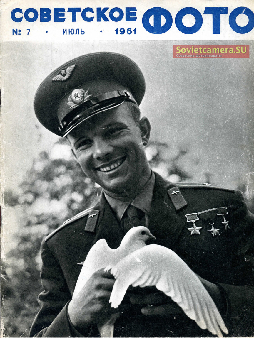 1961/7: Jurij Gagarin, ez első ember az űrben, a Szovjetunió hőse, a világbéke nagykövete.