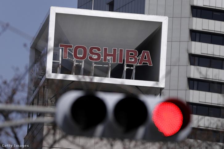 A Toshiba tokiói központja