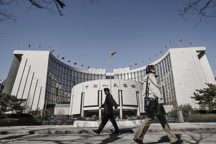 A Bank of China központi épülete Pekingben