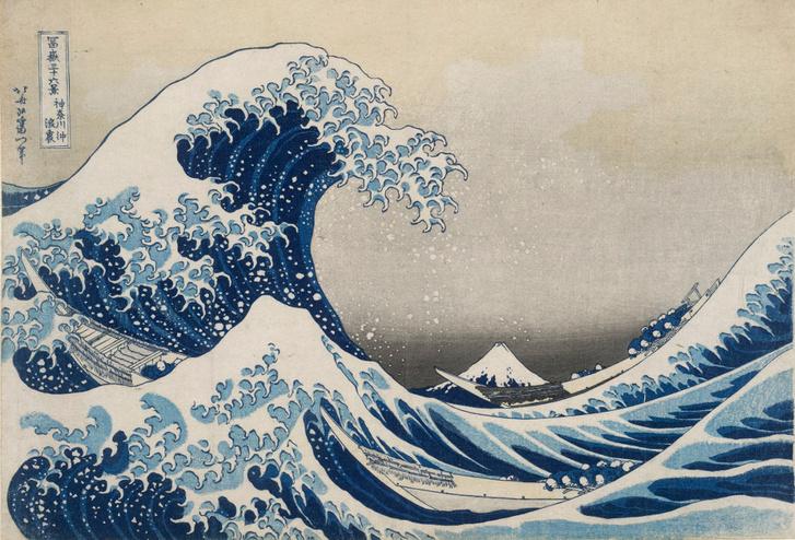 A nagy hullám Kanagavánál (A nagy hullám) a Fudzsi 36 látképe sorozatból 1831