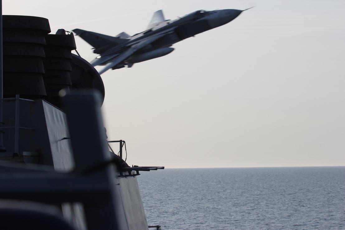 A 2016-os incidens során közel repülő Szu-24-es