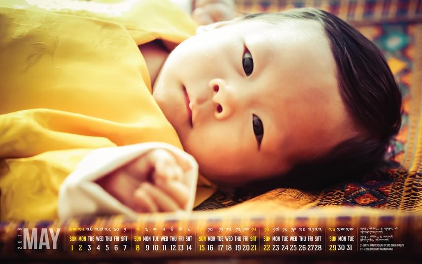 Ez a fotó 2016 májusában készült Dzsigme Namgyal Vangcsuk hercegről, amikor mindössze négy hónapos volt.