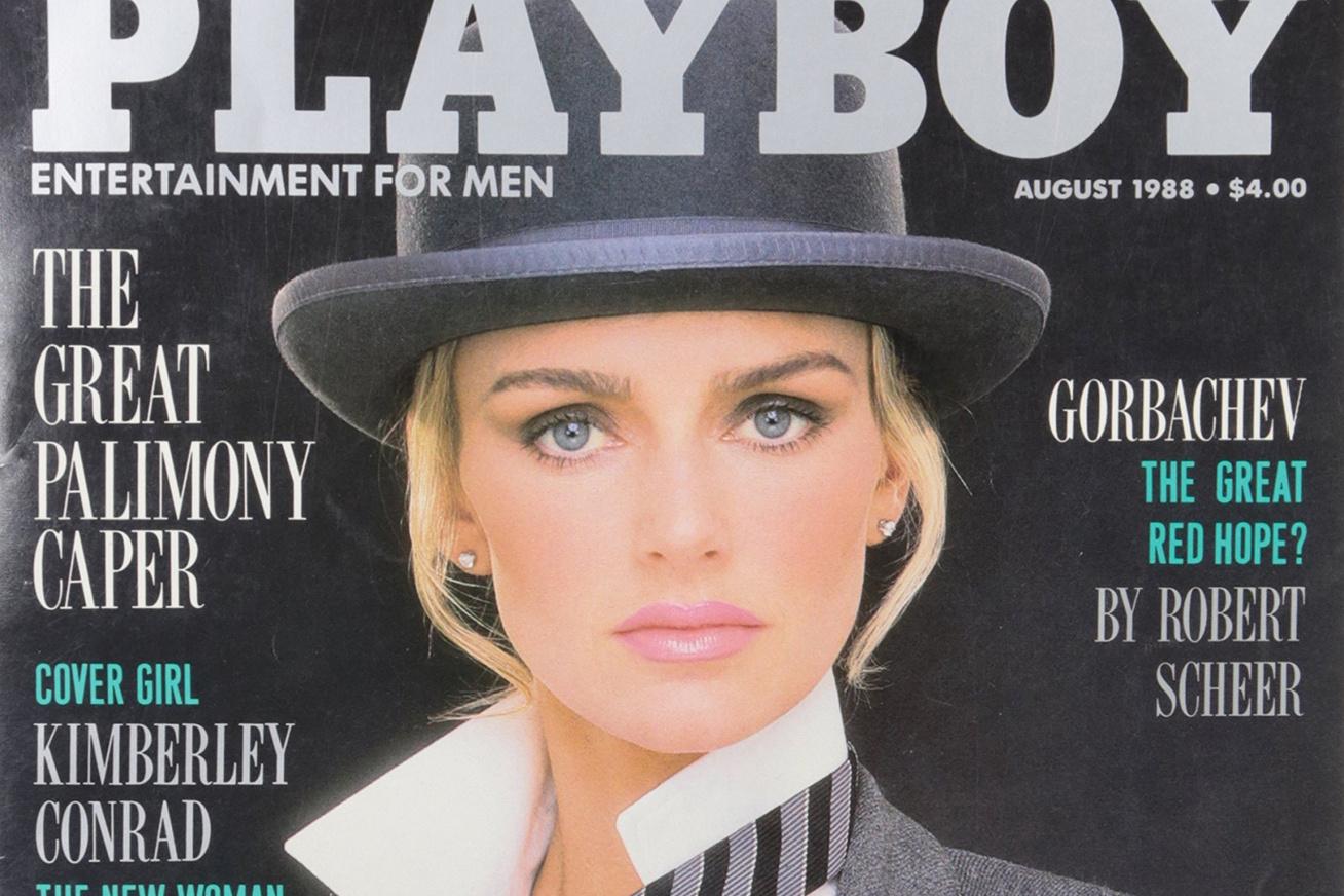 playboy-lanyok-30-evvel-kesobb-cover