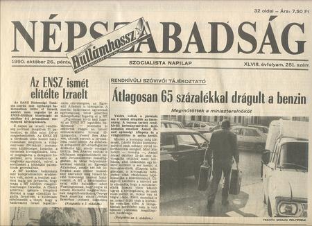A 25-ei Népszabadság (forrás: retropol.blog.hu)