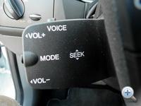 Az ormótlan hifivezérlő is elfogyhatna lassan a Ford raktáraiból