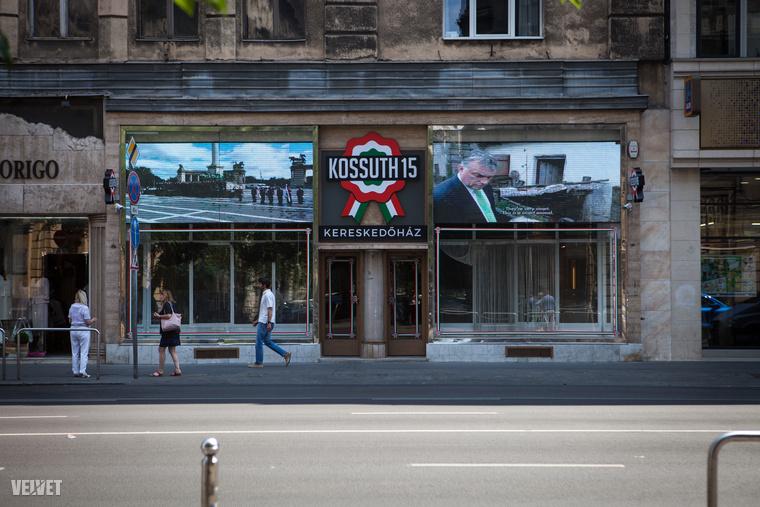 Egyelőre nem találtunk ide bejelentett céget, és az egyetlen támpont, amin el tudtunk indulni, hogy volt itt egy Kossuth Kereskedőház, sem vitt messzire