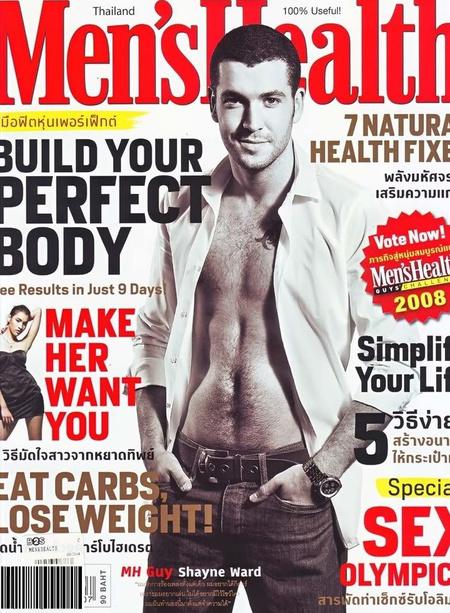 A thaiföldi Men's Health címlapján