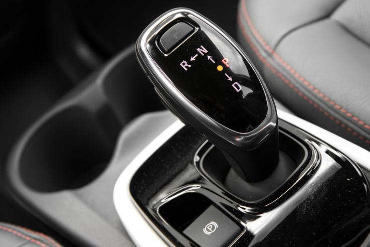 BMW-kből lehet ismerős a váltókar