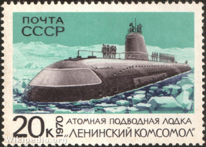 The Soviet Union 1970 CPA 3913 stamp (Nuclear Submarine 'Leninsk