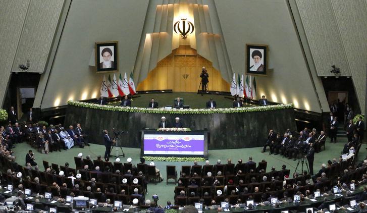 Az iráni parlament