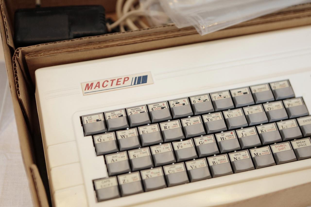MACTEP orosz ZX Spectrum-klón 1994-ből.