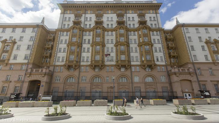 Az egykori nagykövetség épülete napjainkban.