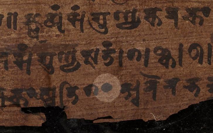 Az ott a nulla indiai őse