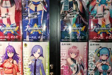 Akihabarában szinte minden szabad négyzetmétert színes hajú rajzolt lányok borítják.