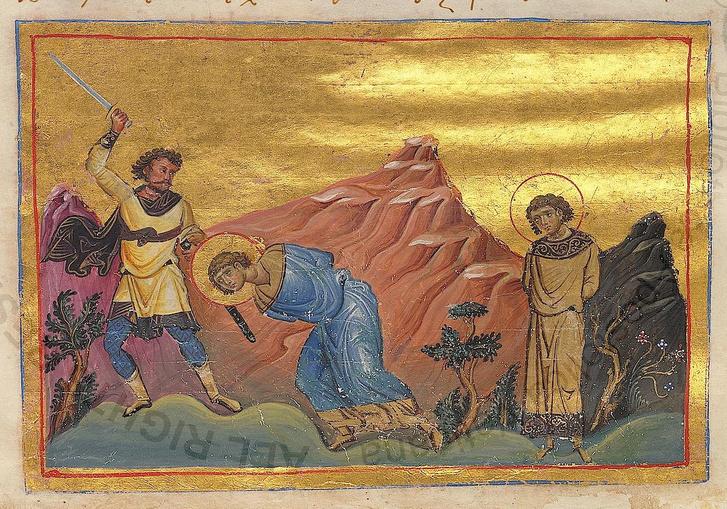 Szergiosz és Bakkhosz mártírhalála