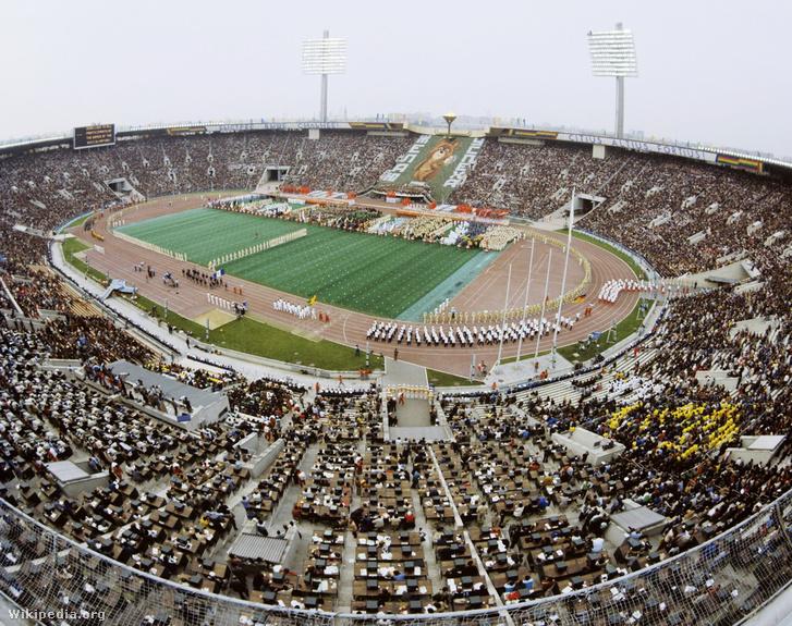 Lenin stadion 1980