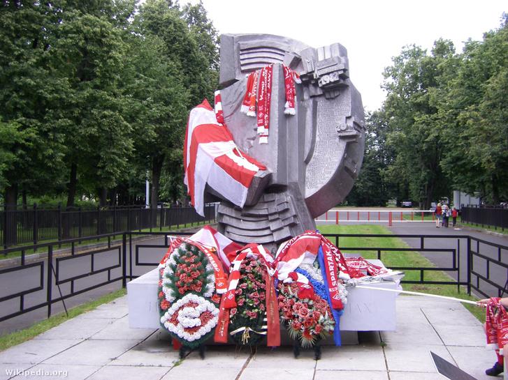 Opfer-Gedenkstätte im Luschniki-Stadion