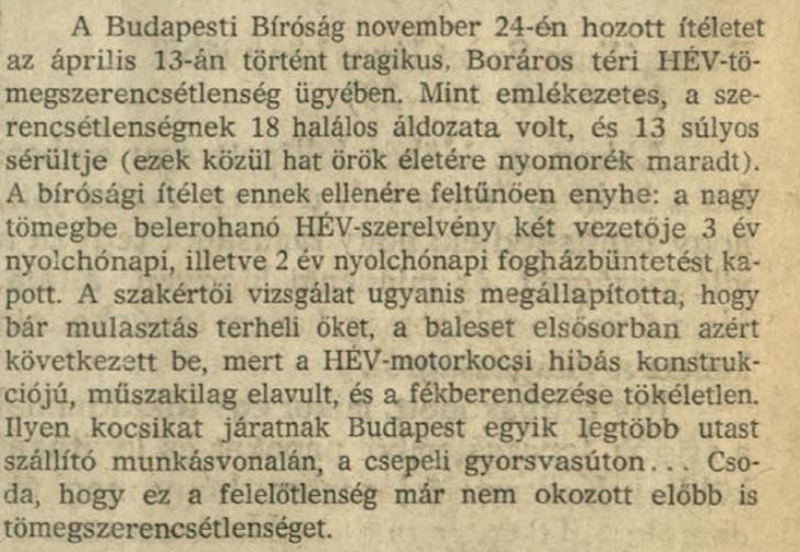 Szó szerint ugyanaz a cikk, ugyanazzal a megjegyzéssel (1978. december 17. 5. o.)