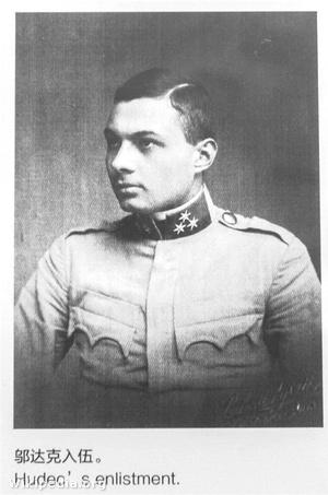 Hudec László - a magyar hadsereg önkéntese