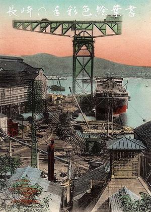 Idén kereken százéves ez a japán cég