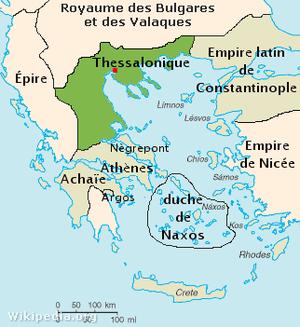 A Thesszalonikéi Királyság.