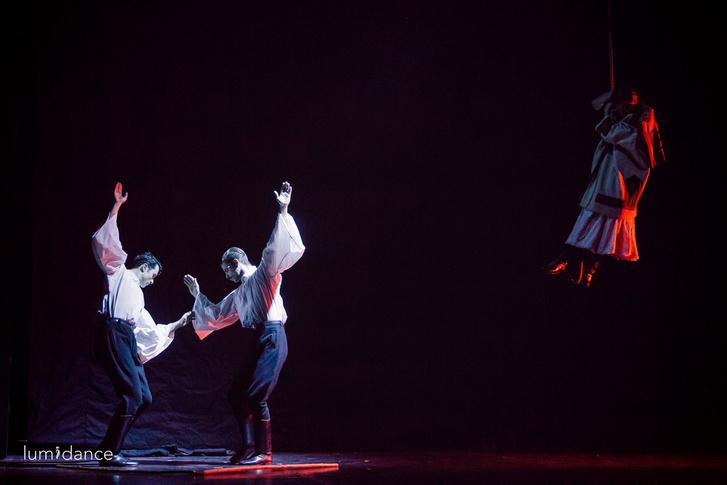Magyar Nemzeti Táncegyüttes: Ballare