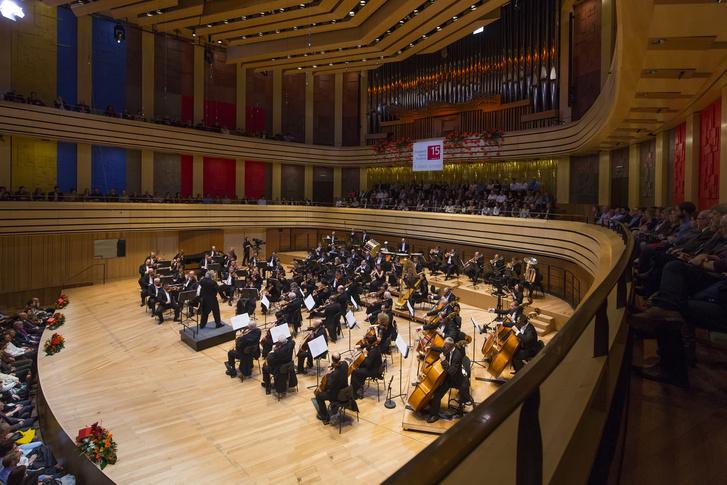 A Nemzeti Filharmonikus Zenekar