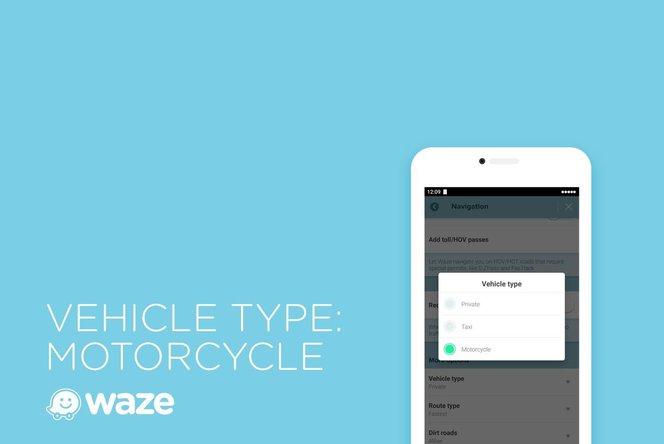 waze-motorcycle