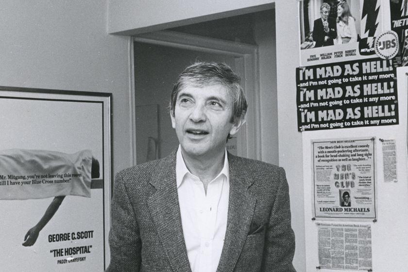 Howard Gottfried (1923-2017)