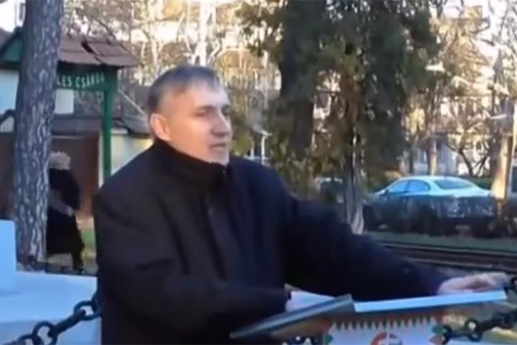 Ágoston Tibor