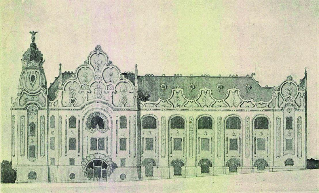 Pozsonyi posta- és távírdaépület terve. Lechner Ödön és Lajta Béla meg nem valósult munkája