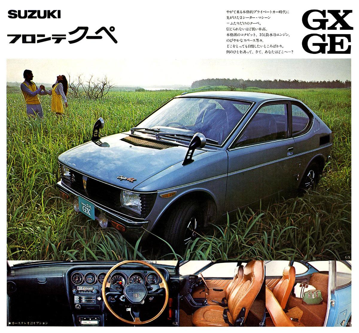 Ez talán a legkultikusabb Suzuki kei-autó Japánban. Formáját Giorgio Giugiaro tervezte (közismerten egy korábbi olasz tanulmány, a Rowan Elettrica nyomán), igaz, a japánok a végleges kivitelhez változtattak az arányokon és a díszítéseken. A Fronte Coupé legerősebb kivitele 37 lóerőt tudott a már vízhűtéses, de még kétütemű, 360 köbcentis farmotorból - igazi rakétává téve a többi kei-kocsinál áramvonalasabb, bő féltonnás autókát.