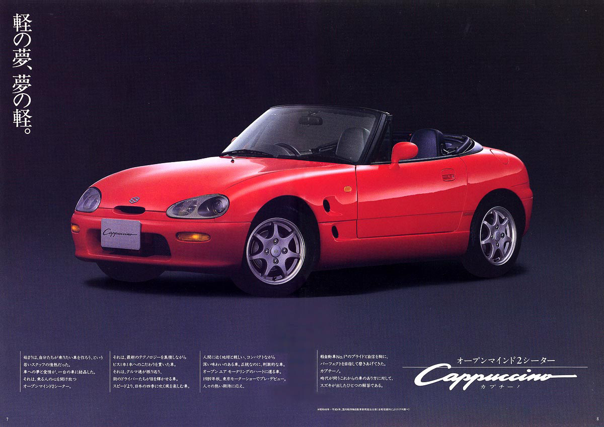 A legvágyottabban közül a legismertebb Suzuki kei-autó, bár van nála még jobb, az a következő képen lesz. A soros, háromhengeres, kétvezértengelyes, turbós, 64 lóerős blokk hosszában lakott az apró, hátsó kerekeit hajtó, 50-50 százalékos tömegeloszlású autóban, amelynek háromféle helyzetbe lehetett hozni a tetejét, így lehetett kupé, T-tetős és roadster is. Négy tárcsafék, sebességfüggő rásegítésű szervokormány és óriási huliganizmus - mint benne volt. Az 1991-97-ig gyártott Cappuccinóban a Suzukinál is érezték a bugit, s egy kétéves folyamat során sikerült is engedélyeztetniük a brit importját, de a magas ára miatt végül alig 1600-at tudtak eladni ott.
