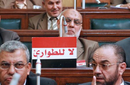 A MT egyik képviselője a kairói parlamentben