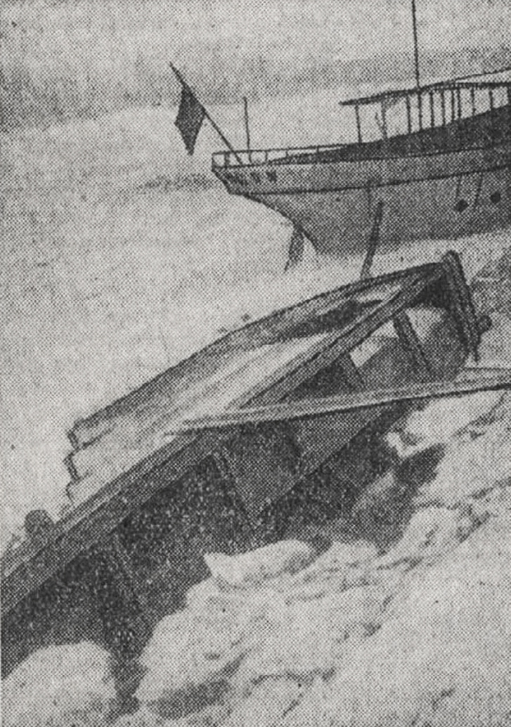 A pozsonyi téli kikötő Pesti Hírlap 1928. január 11-i számából.