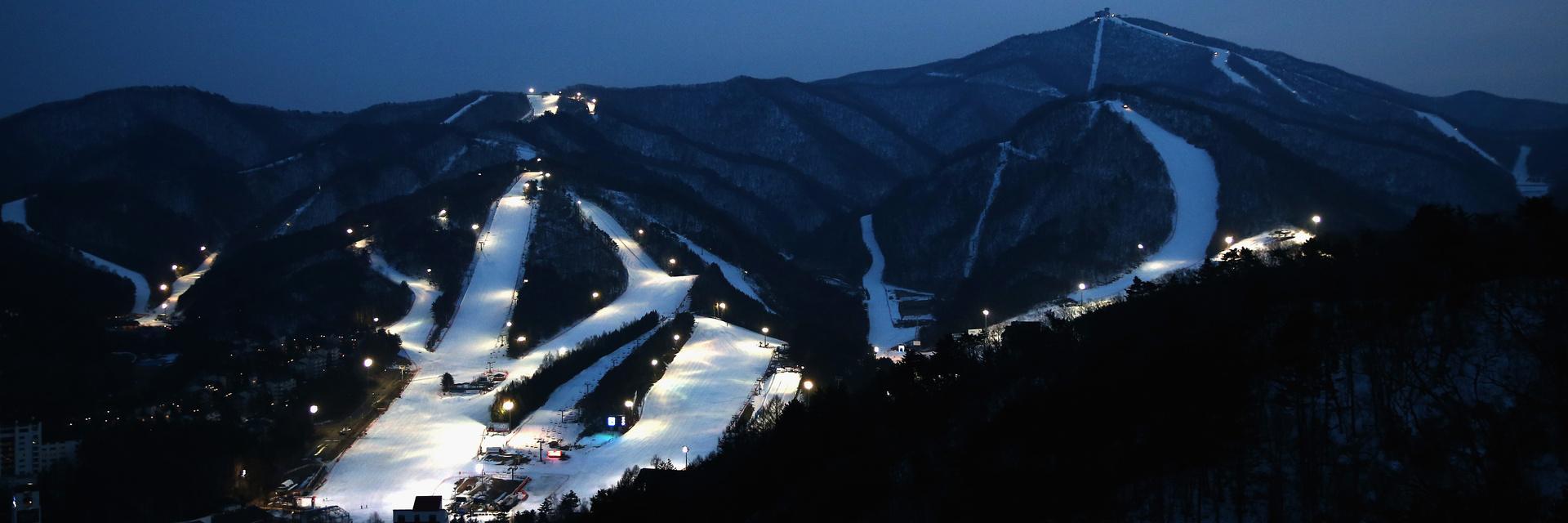 Jongpjong Alpine Centre