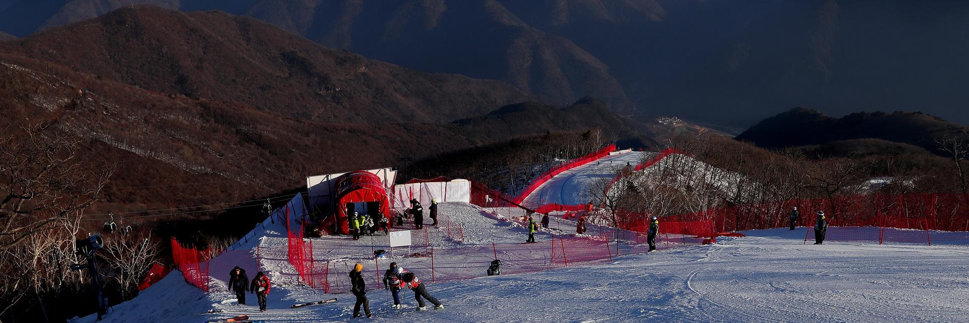 Jongszeon Alpine Centre