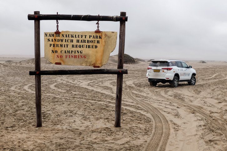 Ez volt a régi namíb-dél-afrikai határ
