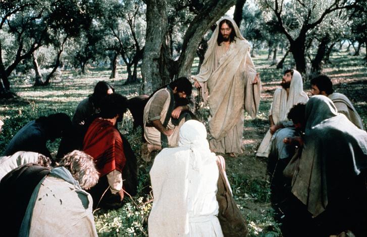 A názáreti Jézus