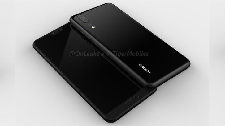 Huawei-P20-render-840x472