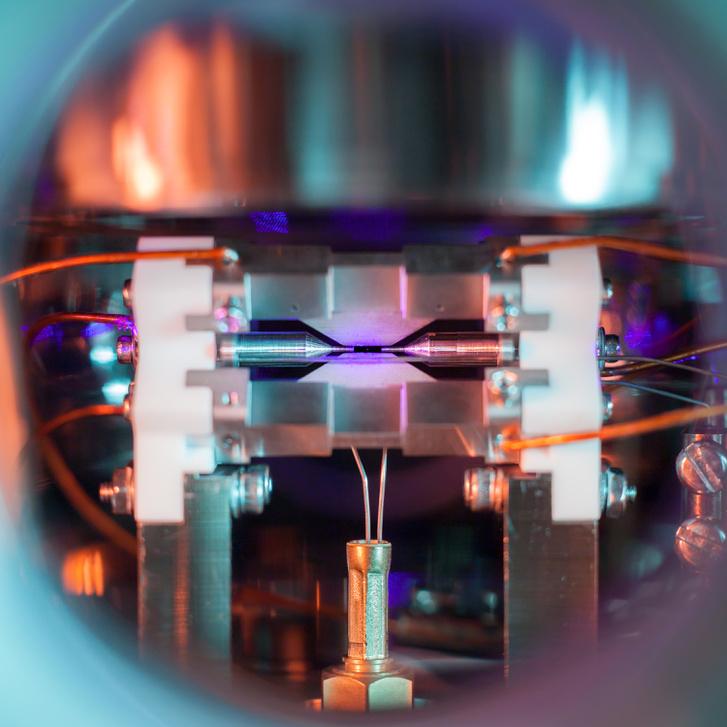David Nadlinger: Egy atom ioncsapdában