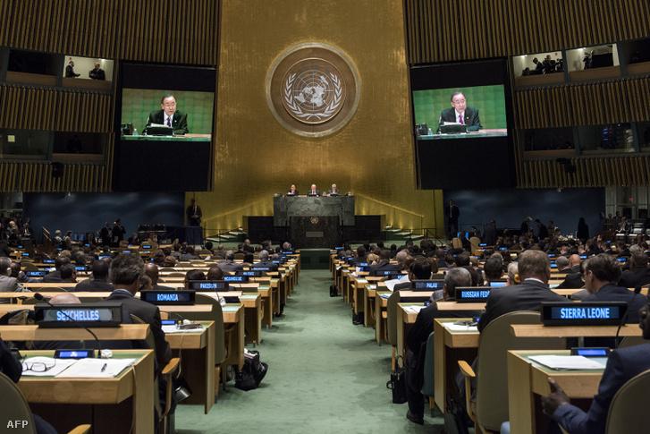 Ban Ki Mun az ENSZ főtitkára beszél az ENSZ 71. közgyűlésének megnyitóján New York-ban 2016. szeptember 19-én