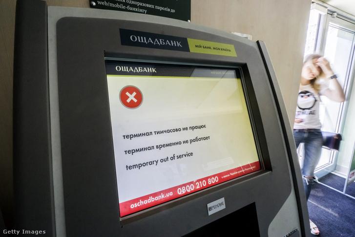 Egy ukrán bank üzemen kívüli ATM automatája 2017-ben, miután a bank rendszerét megfertőzte a 'Petya' vírus