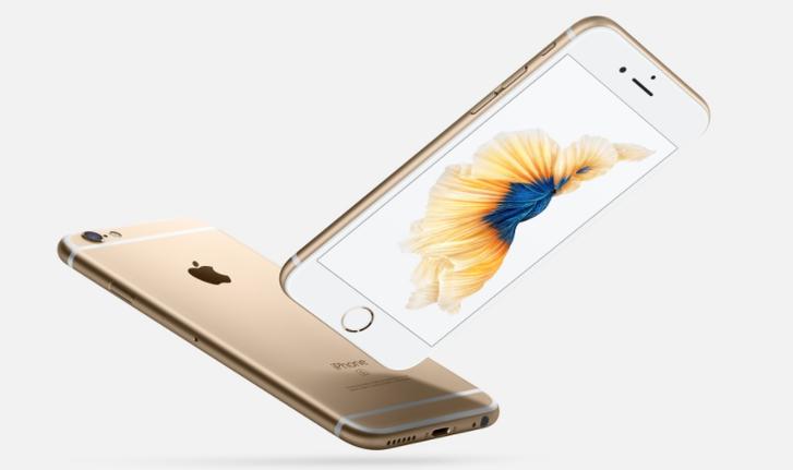 Így néz ki egy arany iPhone / Fotó: Apple.com