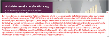 vodafone2.png