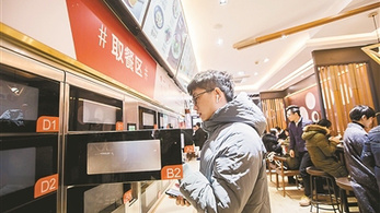 Személyzet nélküli étterem nyílt Kínában
