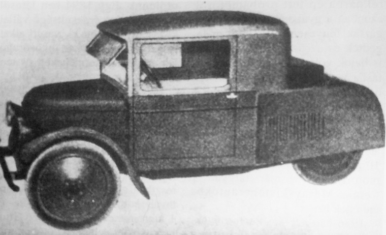 Bár a Méray cég elsősorban motorkerékpárjairól volt széles körben ismert, 1929-től autók is készültek náluk
