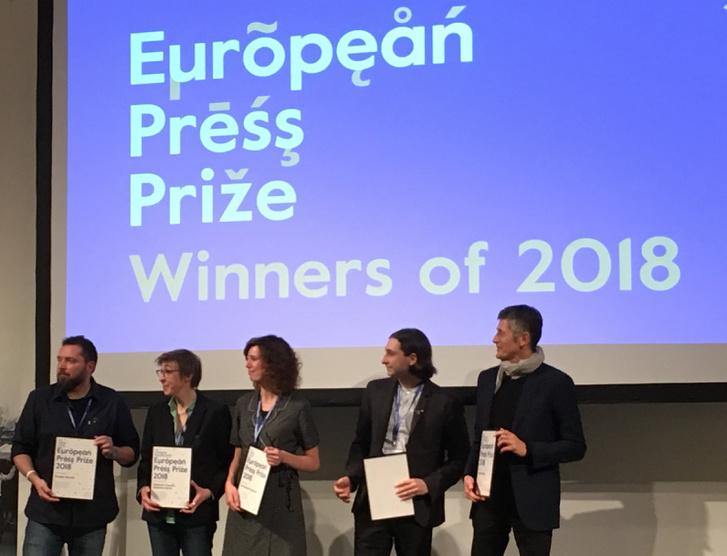 A 2018-as díjazottak.