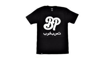 Arabul nyomták pólóra, hogy Budapest, vissza kellett vonniuk